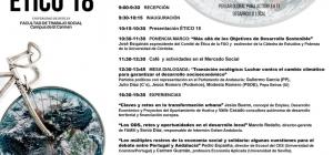 El Centro Internacional de Formación Virtual. Empresa de Base Tecnológica (Spin-Off) de la Universidad de Huelva colabora en la organización de Ético 18. Transición ecológica de la economía.